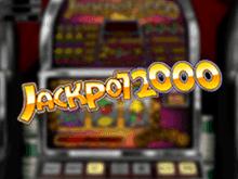Игровой аппарат Jackpot 2000