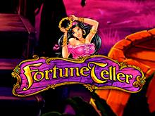 Игровой аппарат Fortune Teller