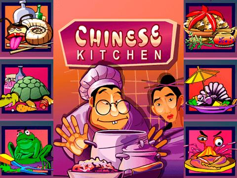 Игровой слот Chinese Kitchen